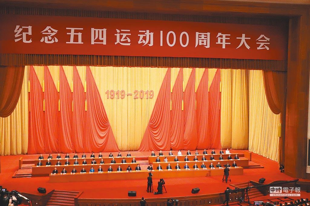 大陸紀念五四運動100周年大會4月30日在人民大會堂舉行。(記者呂佳蓉攝)