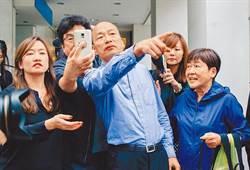 中時社論》韓國瑜讓民進黨下台最佳策略