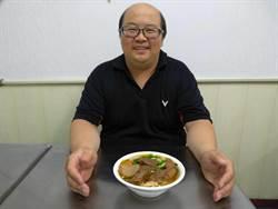 高雄五星級飯店甜點師傅 晚上煮牛肉麵