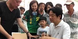 民進黨今常會決議總統初選等事宜  賴清德:我接受