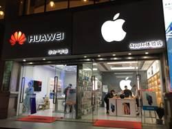 離霸主僅差一步!華為手機首季銷售超越蘋果