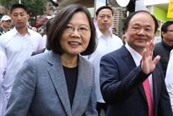民進黨執政3年 陸檢討:崩塌最嚴重的是兩岸政策
