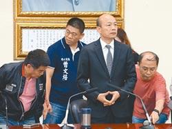 韓若脫黨參選 仍然領先群雄