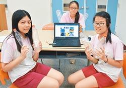 國中生研發可食用水球 科展奪冠