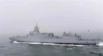 陸055艦將加入航母編隊 原護衛艦功能大調整