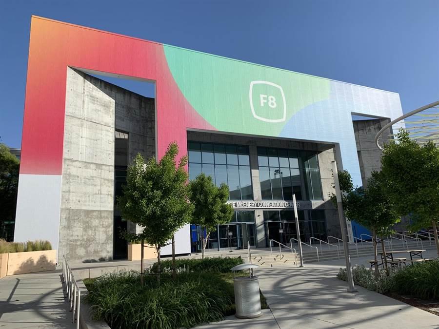 Facebook F8 開發者大會今年會場依舊選在聖荷西(San Jose)的 McEnery Convention Center 。(圖/黃慧雯攝)