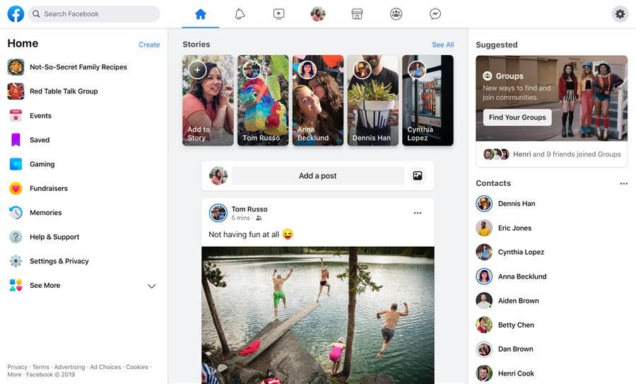 全新設計的 Facebook 桌面端,率先在美國、加拿大地區推出,其他地區過一段時間也將可體驗。(圖/Facebook提供)