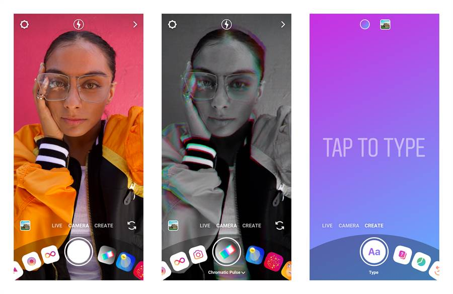 Instagram 相機將加入全新 Create Mode。(圖/Facebook提供)