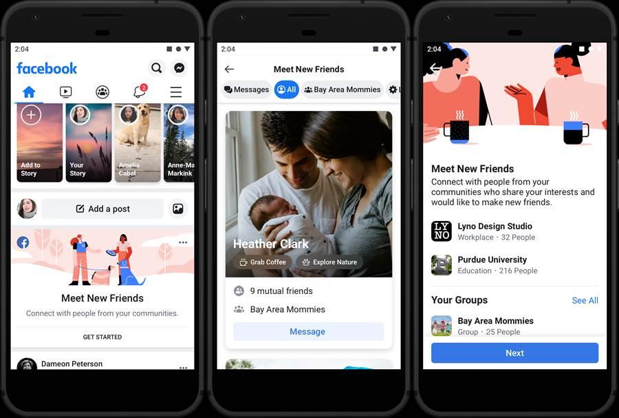 Facebook 將在核心應用中加入「Meet New Friends」功能,幫助你認識志同道合的新朋友。(圖/Facebook 提供)