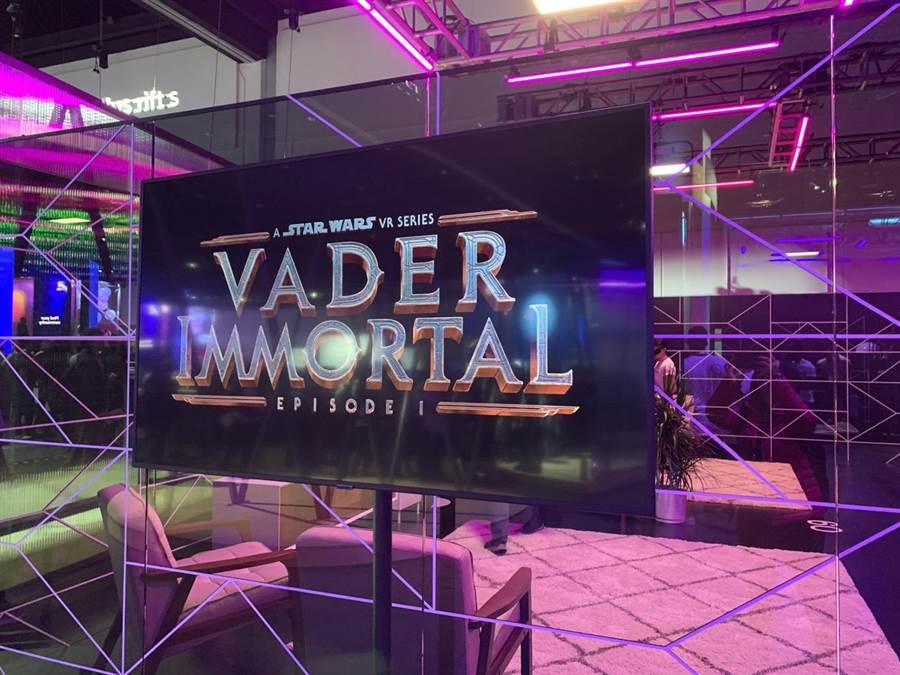 全新的獨立式 VR 頭戴式裝置 Oculus Quest 與PC VR頭戴式裝置 Oculus Rift S 可體驗的最新遊戲之一「Vadar Immortal」。(圖/黃慧雯攝)