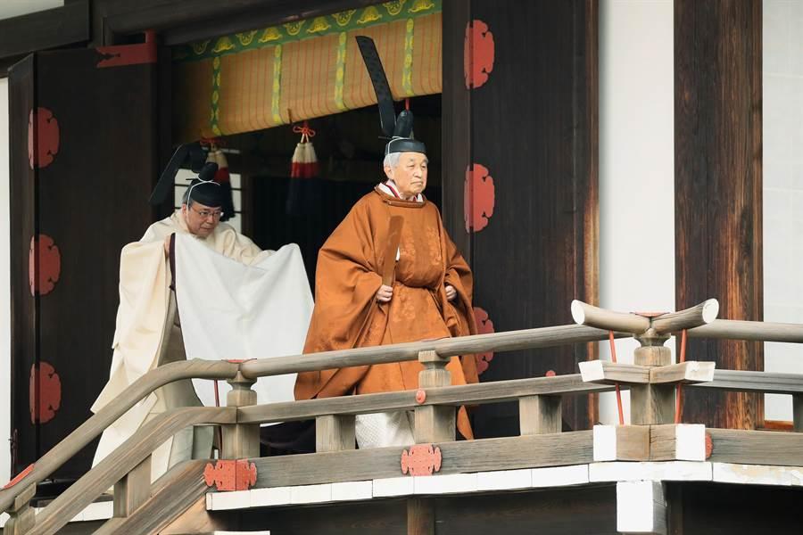 日上皇明仁於上月30日宣布退位,為時隔202年在生前退位的天皇。(美聯社)