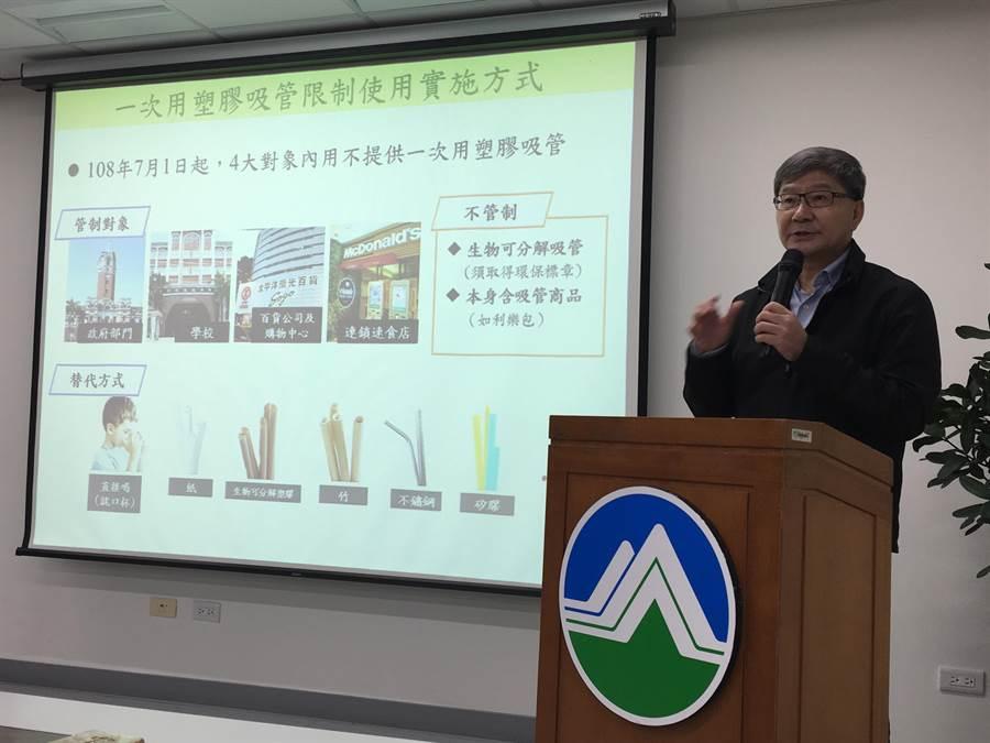 環保署副署長沈志修指出,生物可分解吸管雖較一般塑膠吸管友善環境,但使用後應回收再利用。(游昇俯攝)