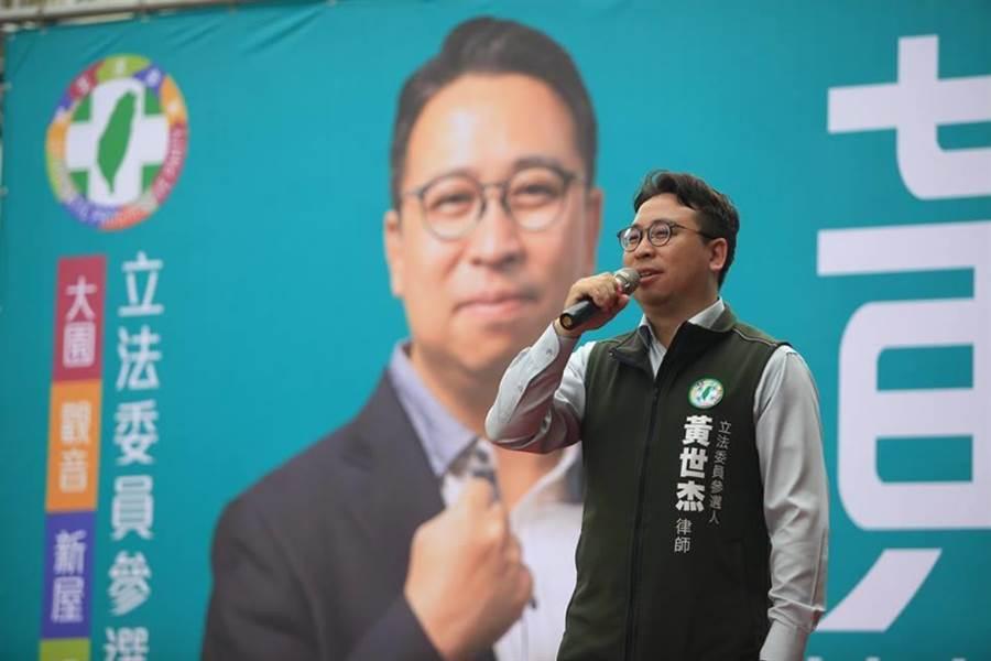 前桃園市顧問黃世杰在民進黨初選,打敗現任立委陳賴素美。(甘嘉雯翻攝)