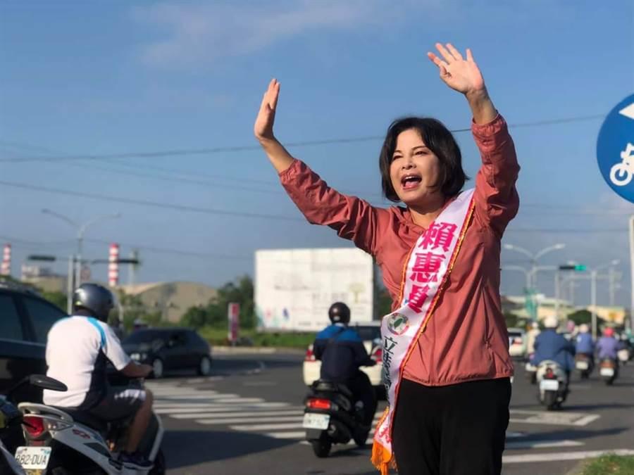 去年台南市議員失利的賴惠員轉戰立委成功,擠下現任立委葉宜津,但結果也引發其他對手不滿。(翻攝照片)