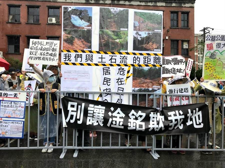 反對納骨塔興建案民眾1日上午聚集在竹北市公所前,以布條、大字報闡述反對理由,大聲呼籲「重新選址、重啟環評」。(莊旻靜攝)