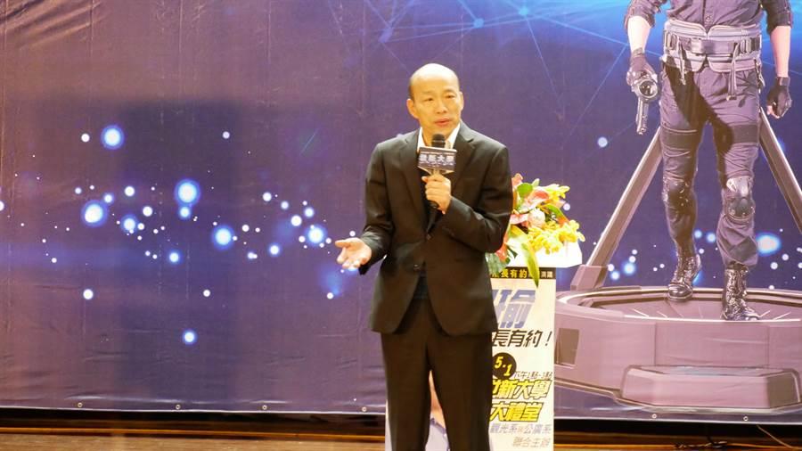 高雄市長韓國瑜1日下午在世新大學大禮堂演說。(潘維庭攝)