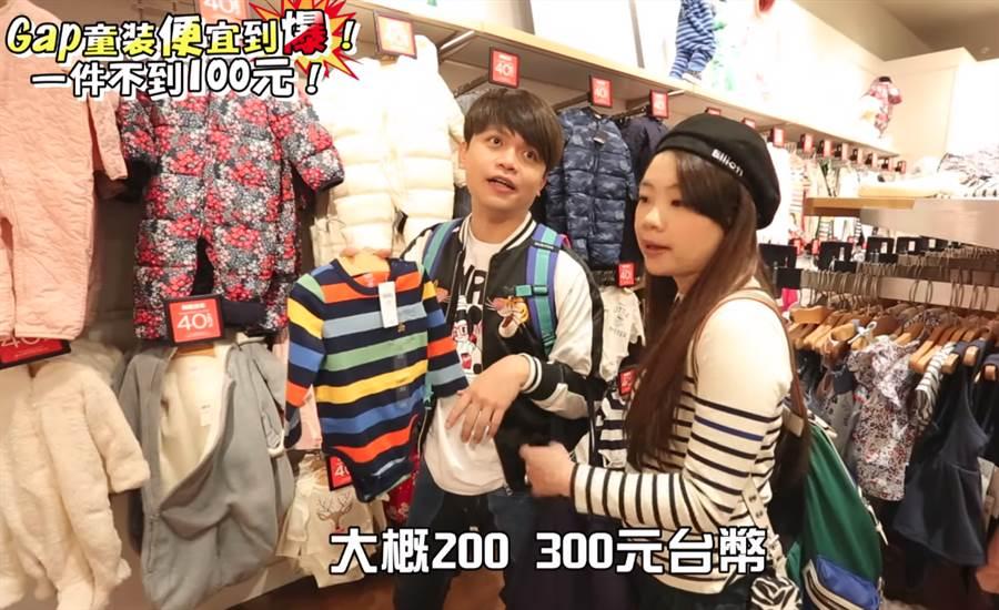 美國大牌在日本變菜市場價 驚呆蔡阿嘎(翻攝自YouTube )