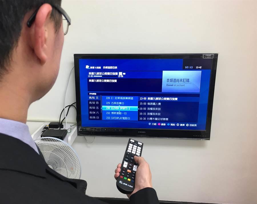 桃園市有線電視「多元選擇付費機制」,NCC在4月17日已經通過北健有線電視所提方案,而南、北桃有線電視所提方案仍在審查中。(甘嘉雯攝)