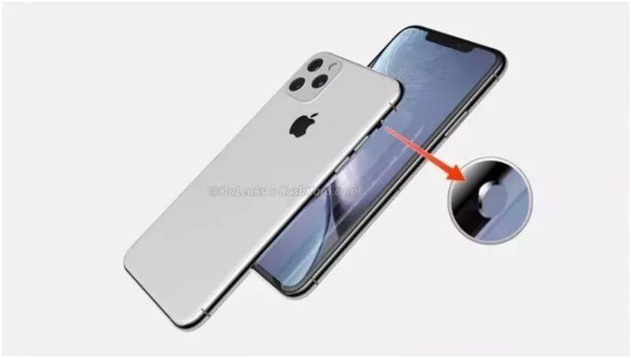 今年新iPhone靜音鍵設計改為橢圓形。(翻攝自Cashkaro網站)