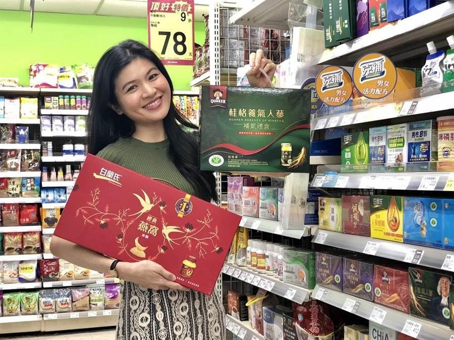 頂好補品、保健品禮盒平均千元有找,幫媽媽顧好健康。(頂好提供)