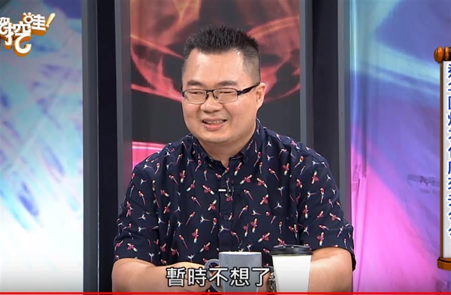 心臟內科醫生楊宗燁在節目中分享上一段婚姻血淚史。(取自YouTube)