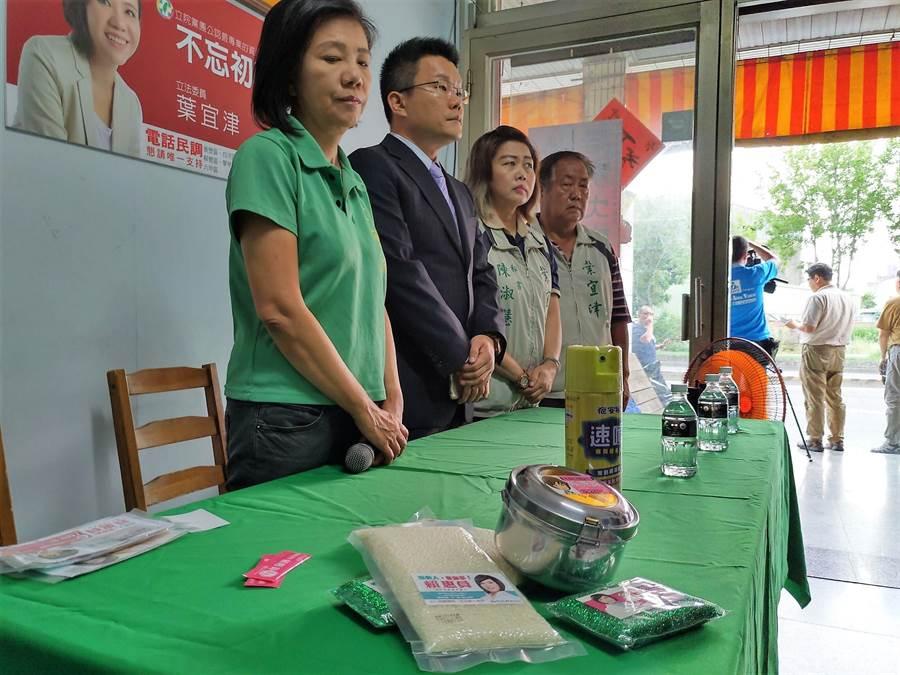 現任立委葉宜津初選出局,她下午舉行記者會,表示將提出賄選告訴,神情落寞。(莊曜聰攝)