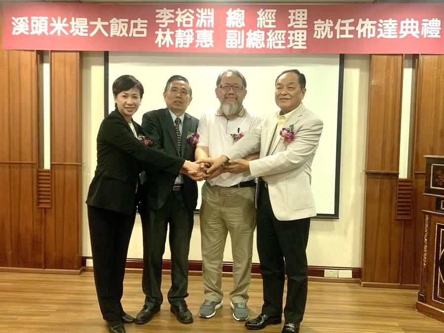 溪頭米堤大飯店管理團隊,左起林靜惠、李裕淵、李麗裕及蔣祖雄。(廖志晃攝)