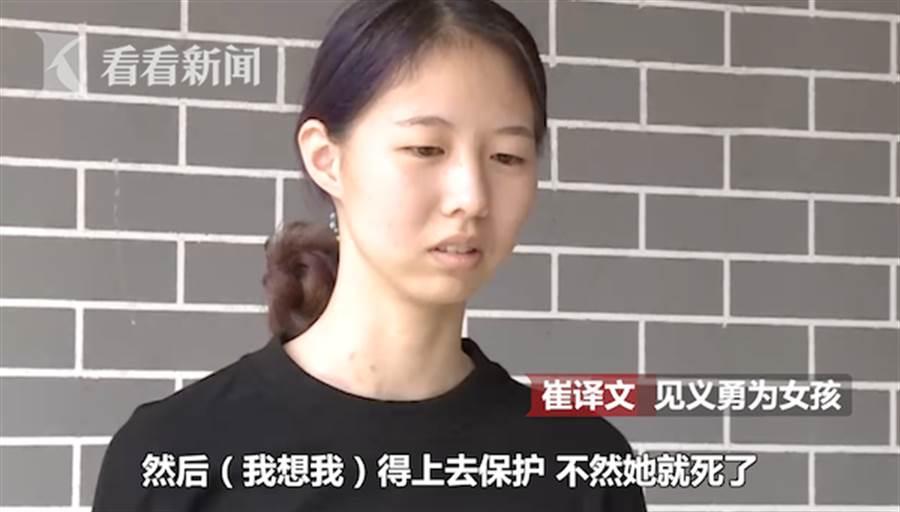 女孩為保護朋友遭刺8刀。(翻攝自看看新聞)