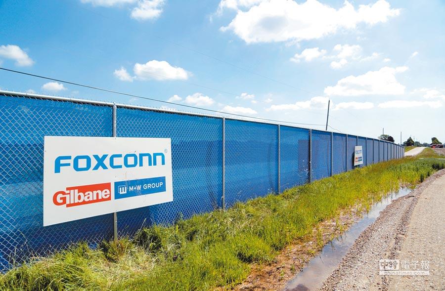 富士康在美國威斯康辛州興建液晶顯示器工廠的預定廠址。圖/路透