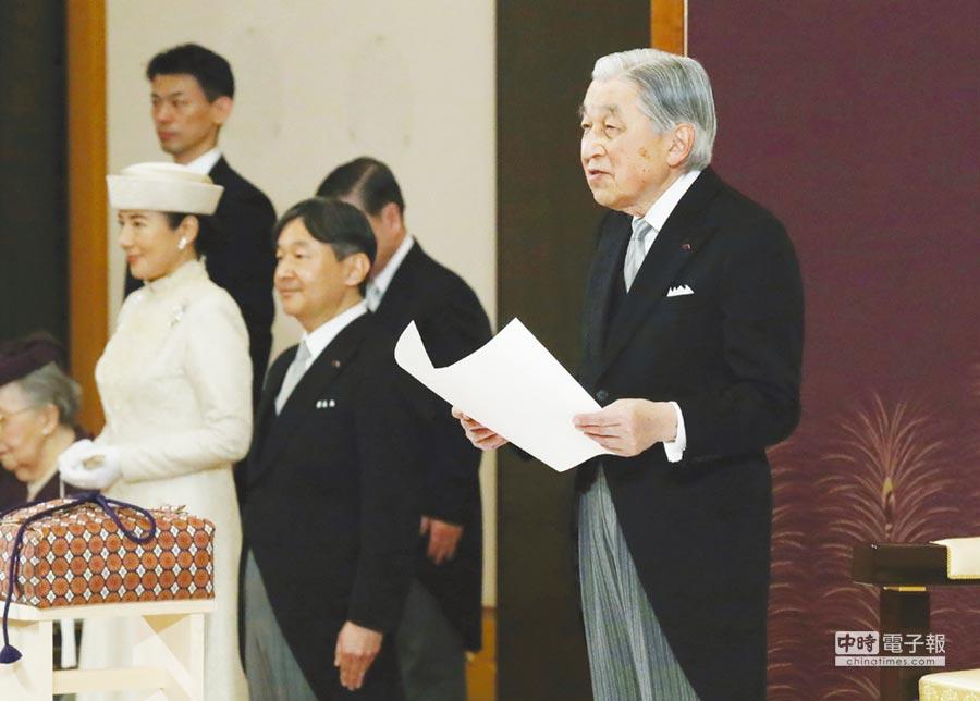 日本天皇明仁宣布退位,傳位皇太子德仁,結束為期30年的「平成」時代。圖/美聯社