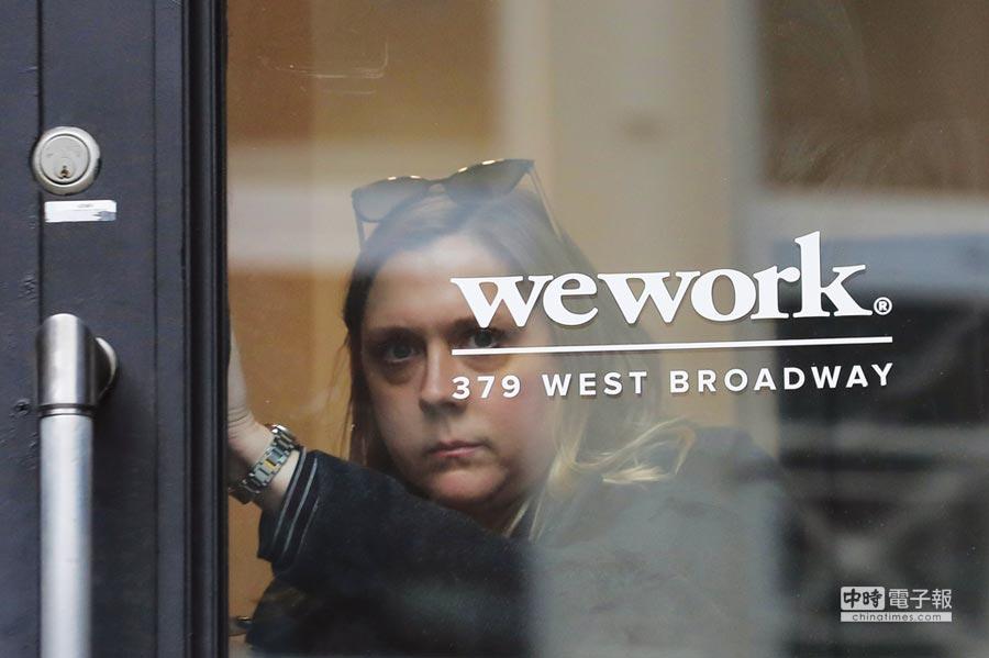 WeWork已在去年12月祕密向美國證交所提交IPO申請。圖/路透