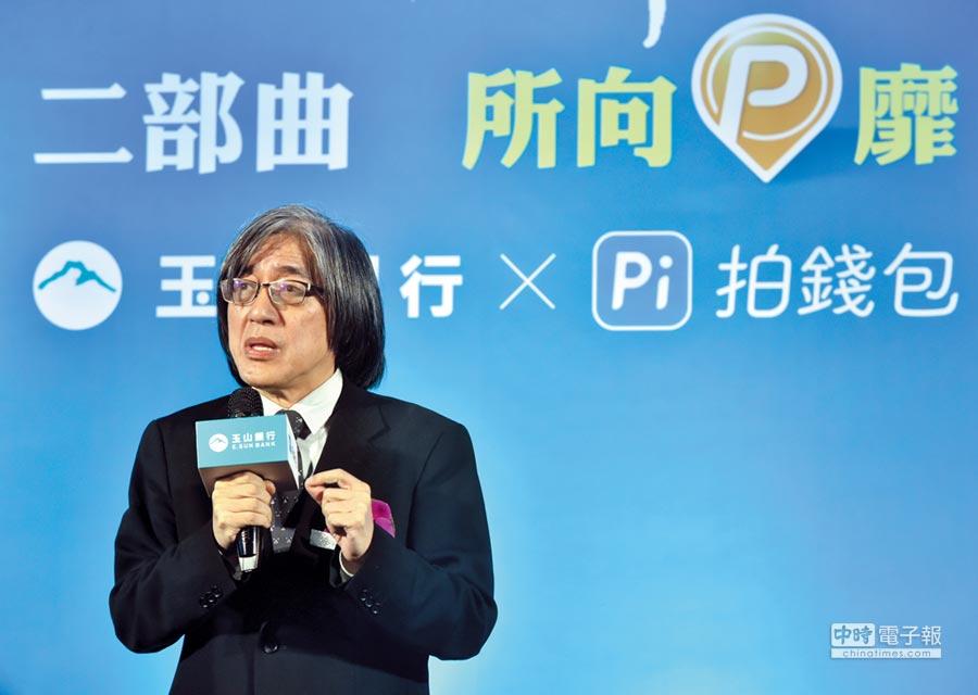 網路家庭暨Pi拍錢包董事長詹宏志表示,透過玉山Pi拍錢包信用卡打造會員經濟最強大的消費生活圈。圖/顏謙隆