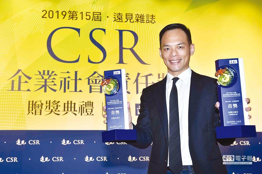 台灣大哥大榮獲2019遠見CSR大調查及傑出方案雙首獎,2005年起共奪14座大獎,創空前紀錄。圖/台灣大提供