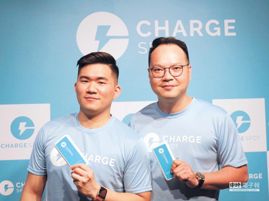 ChargeSPOT創辦人章小健(右)及共同創辦人姜建丞(左)攜手引進「跨國共享行動電源服務」,大舉進軍台灣,宣示年底設置7千至9千個租借站。圖/陳又嘉