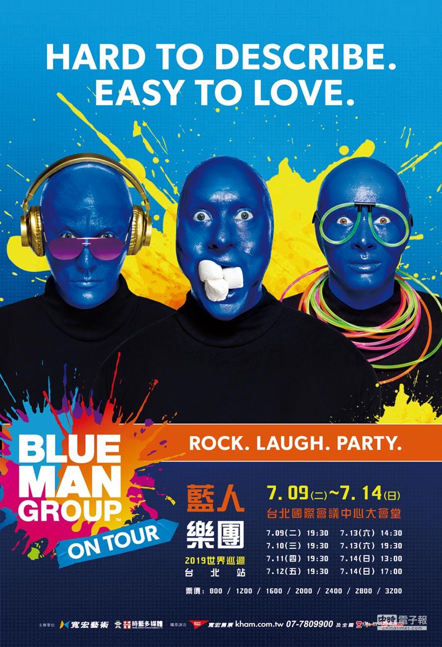 藍人樂團表演的經典橋段:伸縮管鼓。