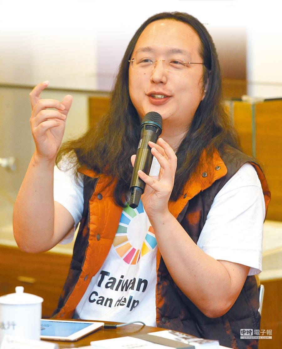 政務委員唐鳳昨透露,政院資通安全處將推動「白名單」計畫,未來更核心的基礎設施,將強烈推薦使用「白名單」產品。(本報資料照)