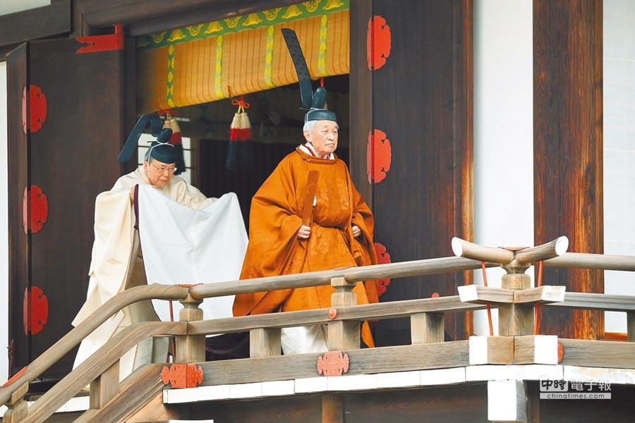現年85歲的日本明仁天皇(右)4月30日退位,典禮結束後,他步出東京的皇宮,象徵「平成」時代落幕。(美聯社)