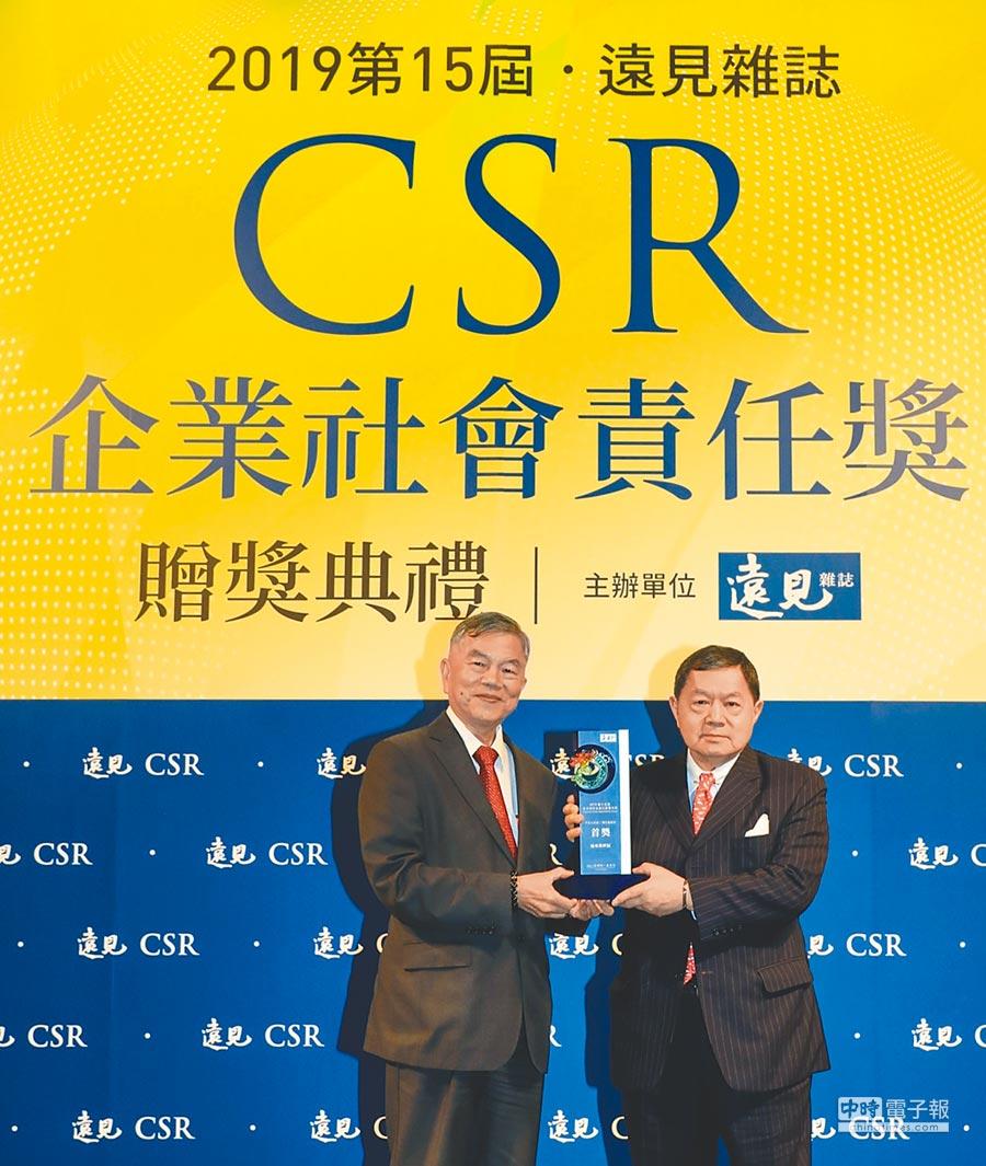 遠東新世紀獲遠見雜誌企業社會責任首獎,董事長徐旭東(右)出席領獎。(遠東新世紀提供)
