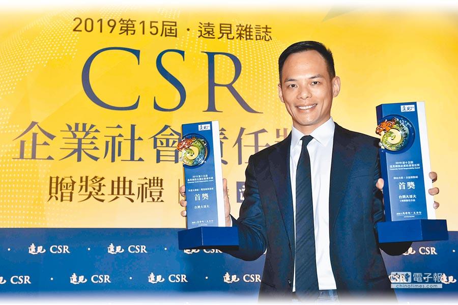 台灣大榮獲2019第15屆遠見企業社會責任獎「CSR年度大調查-電信服務業組」、「傑出方案-公益推動」雙首獎,總經理林之晨表示,這是任職滿月最佳禮物及動力,他認為落實CSR與企業核心運營是密不可分的。(台灣大提供)
