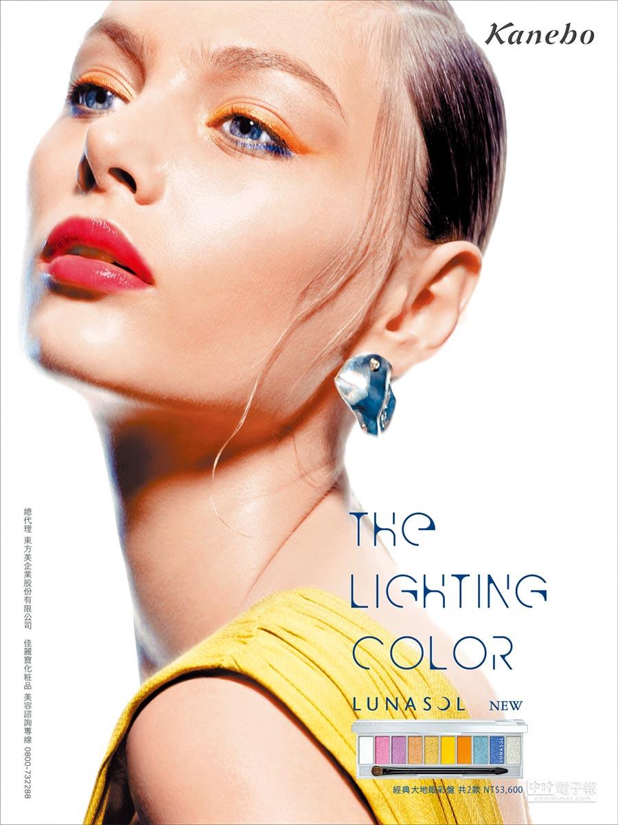 LUNASOL夏限定主視覺,絢夏光色眼彩盤8g,3600元。(LUNASOL提供)