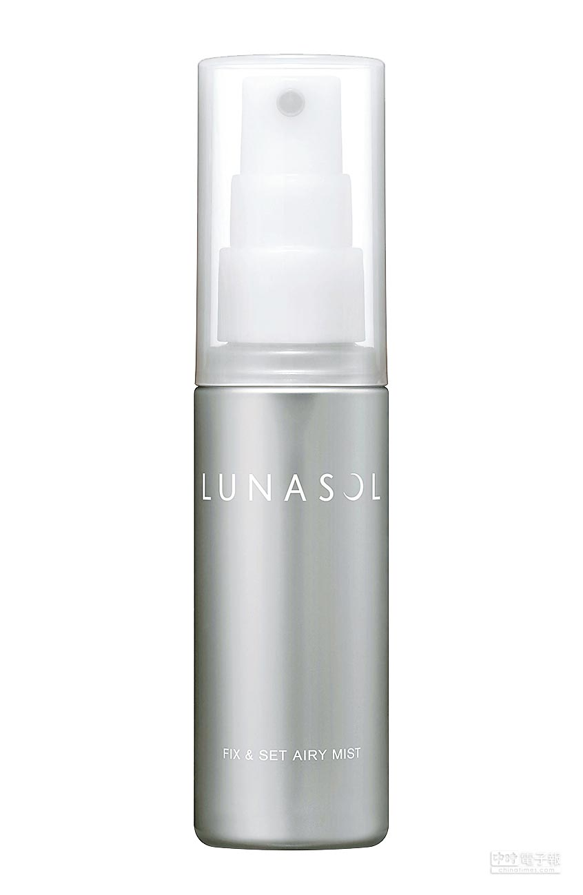 LUNASOL晶巧亮顏噴霧(絢夏),850元。(LUNASOL提供)