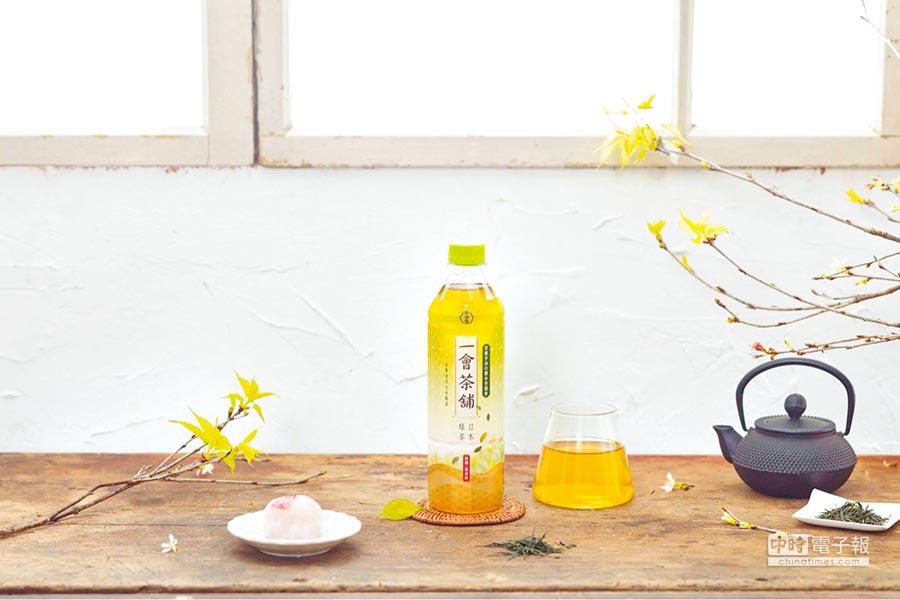 統一聯手京都200年茶舖宇治之露製茶,打造「一會茶舖」新品,售價達40元。(統一提供)