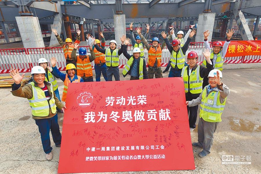 五一前夕,為最美勞動者按讚大型公益活動在北京五棵松冰上運動中心項目工地舉行。(中新社)