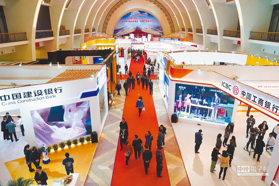 2018年11月1日,北京國際金融博覽會,共有銀行、基金、證券、保險等150餘家金融機構參展。(中新社)