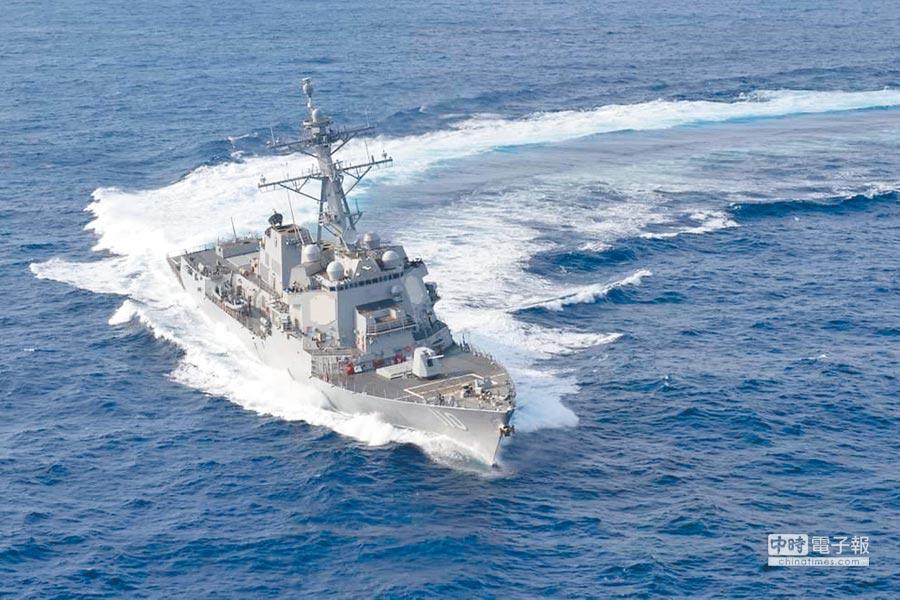 美艦本年內第4度駛過台海。圖為美國海軍飛彈驅逐艦勞倫斯號。(取自美國海軍官網)