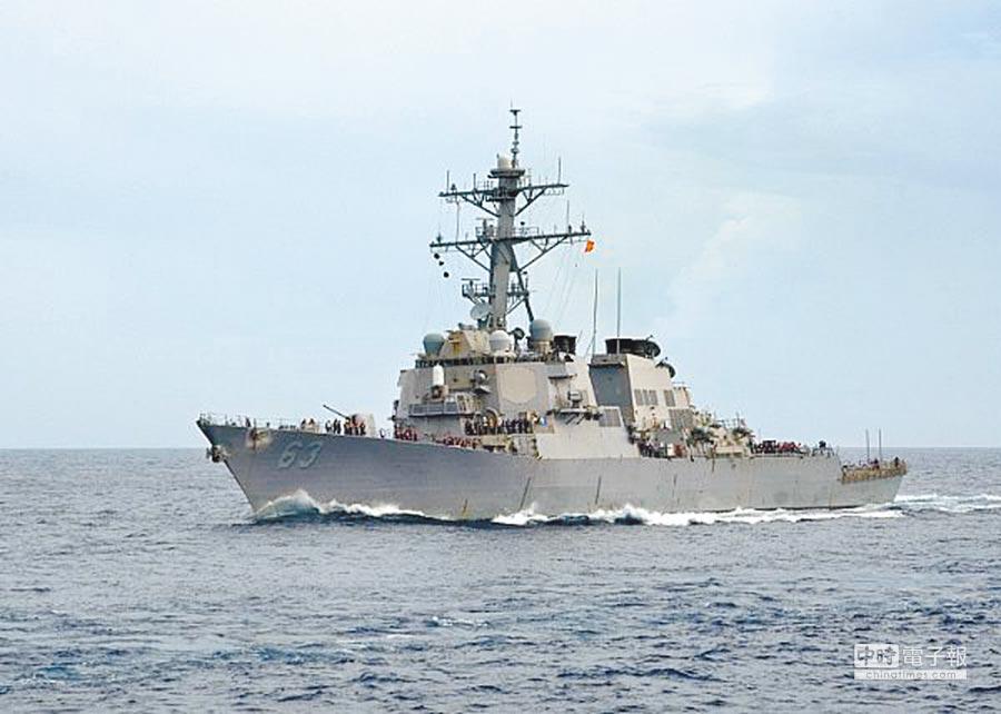 美國海軍神盾驅逐艦史塔森號28日駛進台海。(取自美國海軍官網)
