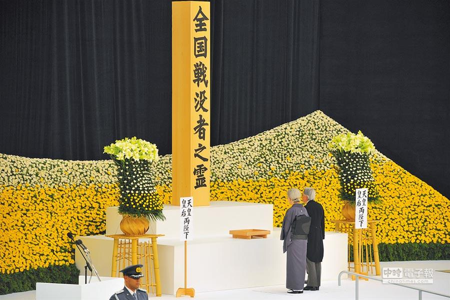 日本天皇明仁崇尚和平,即位以來一直堅持不參拜靖國神社。圖為2017年8月15日,明仁天皇及皇后追悼戰歿者之靈。(中新社)