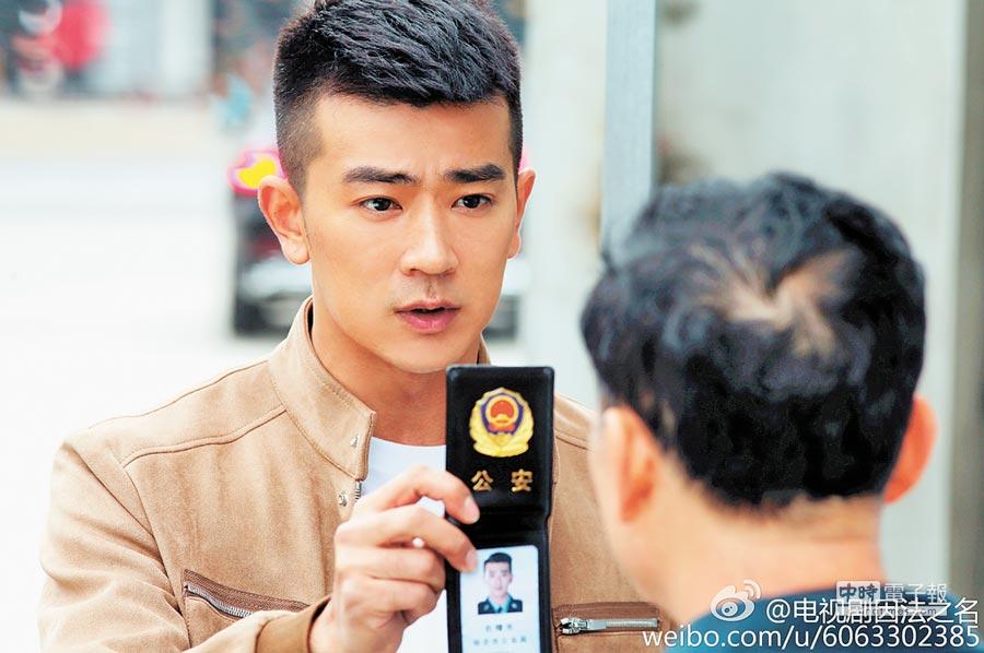 北京衛視正在拍的大型法治劇《因法之名》。(取自微博@電視劇因法之名)