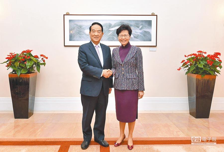 4月16日,香港特首林鄭月娥(右)會晤宋楚瑜,鼓勵台灣企業以香港為平台,開拓粵港澳大灣區商機。(港府提供)