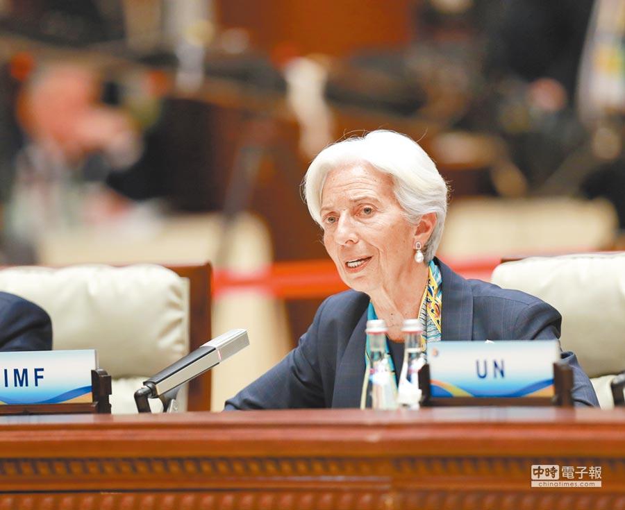 國際貨幣基金總裁拉加德。(新華社)